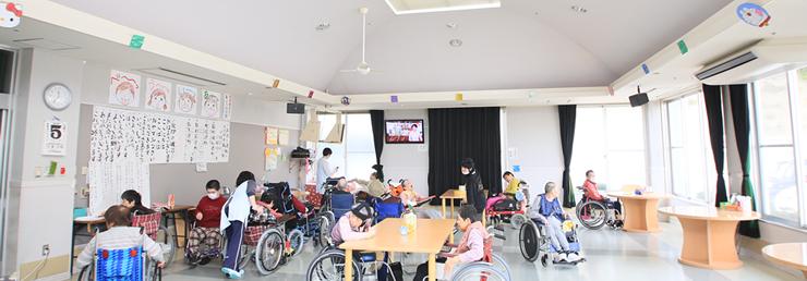 障害者支援施設 修光園